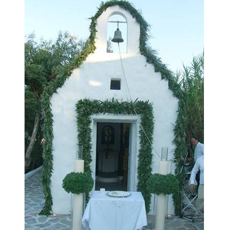 fleria γαμος-εκκλησία-church decoration arch herbs