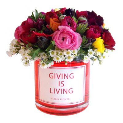 ΓΥΑΛΙΝΟ--ΒΑΖΟ---GIVING-IS-LIVING---ΜΕ-ΣΥΝΘΕΣΗ-ΑΠΟ-ΑΝΕΜΩΝΕΣ