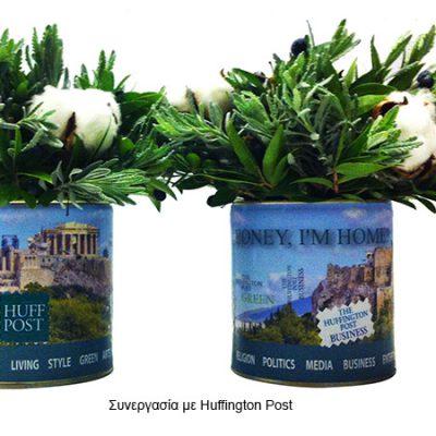 βότανα-σε-κουτί-greek-herbs-in-a-can-herbs-βότανα-βασιλικός-basil-how-to-plan-fleria-corporate-gift-εταιρικά-δώρα-greek-aroma-huff-post