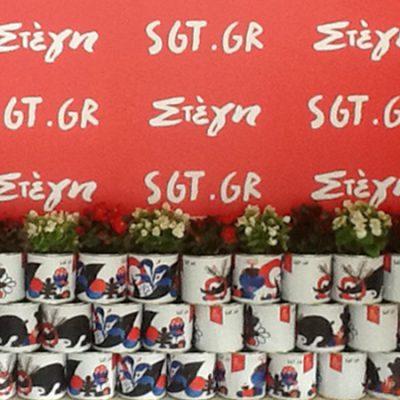 βότανα-σε-κουτί-greek-herbs-in-a-can-herbs-βότανα-how-to-plan-fleria-corporate-gift-εταιρικά-δώρα-sgt