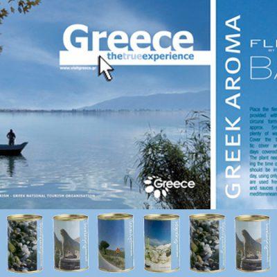 fleria σπόροι-σε-κουτί-seeds-in-a-can-seeds-σπόροι-βασιλικός-basil-how-to-plan-fleria-corporate-gift-εταιρικά-δώρα-greek-aroma-άρωμα-ελλάδας-greece-the-true-expirience