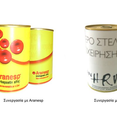 fleria σπόροι-σε-κουτί-seeds-in-a-can-seeds-σπόροι-βασιλικός-basil-how-to-plan-fleria-corporate-gift-εταιρικά-δώρα2