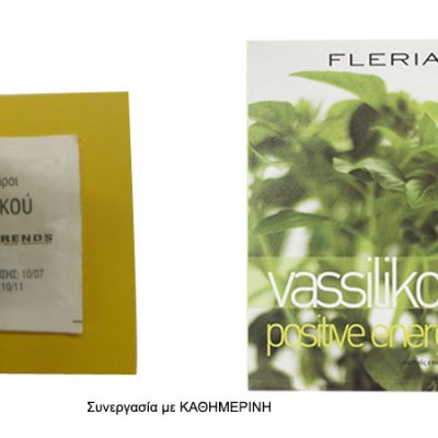 seeds-σπόροι-herbs-botana-how-to-plan-fleria-seeds-in-an-envelope-σπόροι-σε-σακουλάκι4 fleria